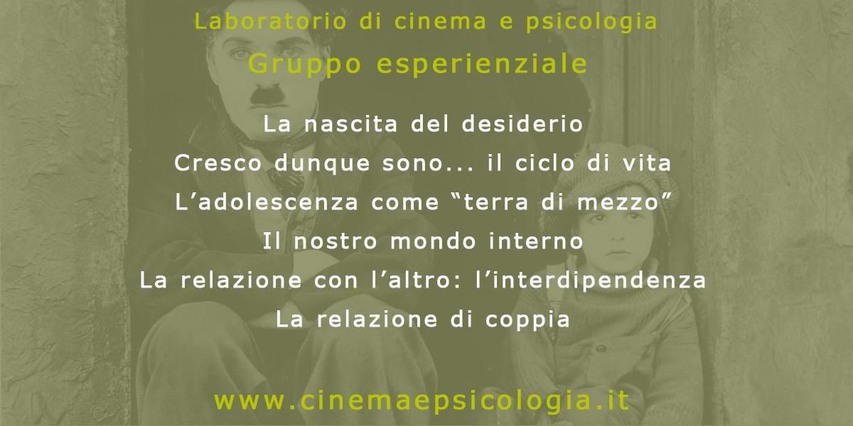 Gruppo esperienziale di cinema e psicologia